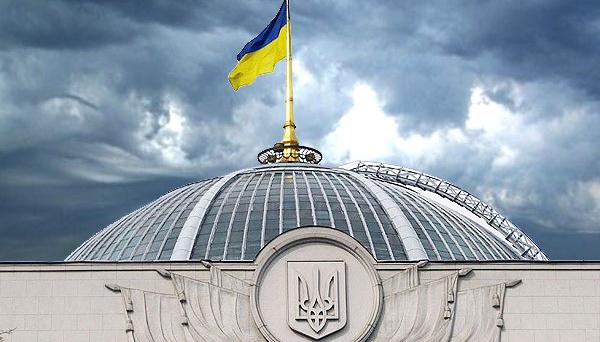 Photo of Рада сегодня планирует принять бюджет-2021 и восстановить полномочия Назка