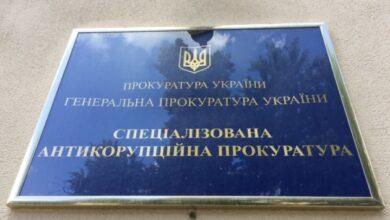 Photo of Парламент разблокировал назначения руководителя САП