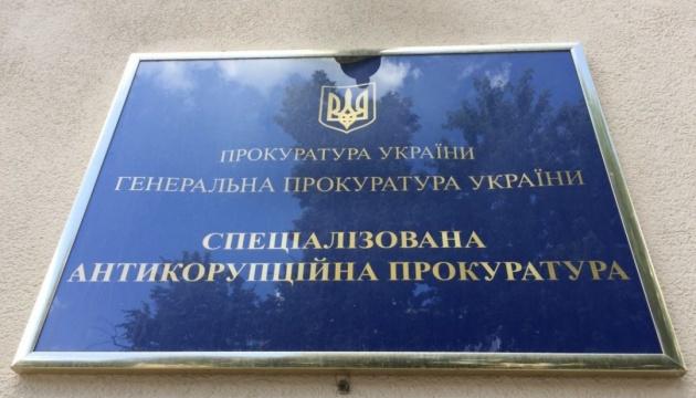 Photo of Зеленскому на подпись передали закон о назначении главы САП