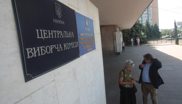 Photo of Вопрос о выборах мэра Харькова может затянуться — член ЦИК