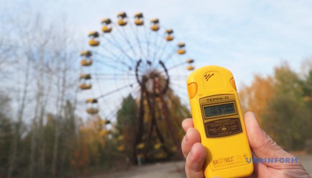 Photo of «Путешествуй Украины»: Гостуризм представил ролик о Чернобыле