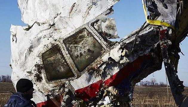 Photo of Украина против России: ЕСПЧ присоединил к делу иск Нидерландов за сбитый MH17