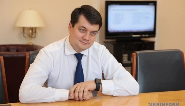 Photo of Разумков созывает глав фракций на совещание — депутат