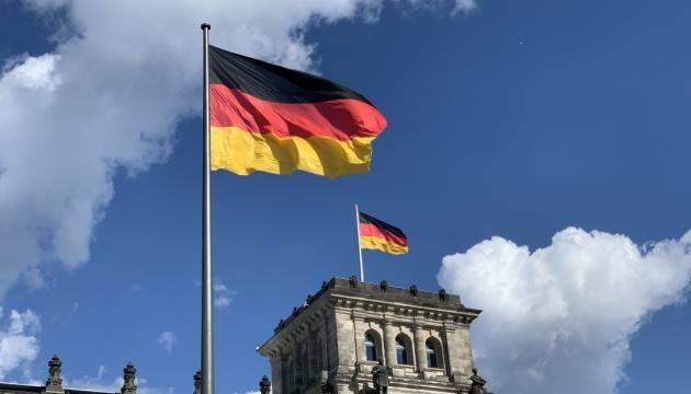 Photo of Германия внесла миллион евро в План действий Совета Европы для Украины