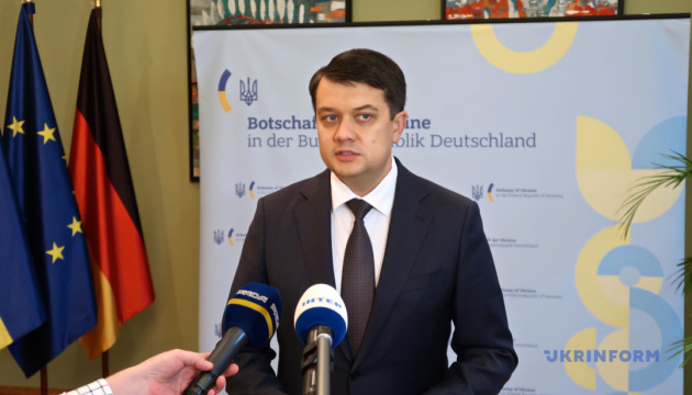 Photo of Разумков сказал, когда Рада рассмотрит закон о возобновлении работы Назка