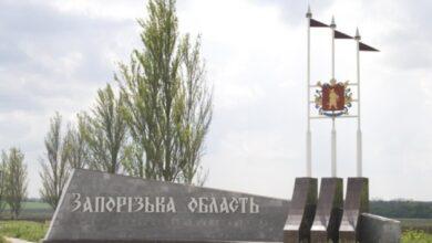 Photo of Три мобильные операторы будут предоставлять цифровые решения для развития Запорожской области
