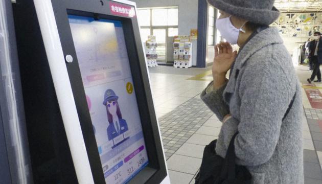 Photo of В Японии для туристов установили панели с искусственным интеллектом