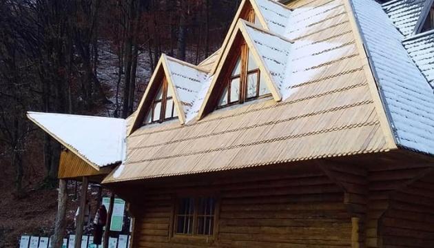 Photo of «Центр Европы» в Карпатах снова готов принимать туристов