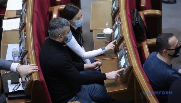 Photo of Рада возобновила наказание за недостоверное декларирование
