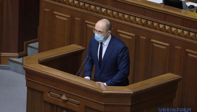 Photo of Рада пригласила шныряли в час вопросов к правительству