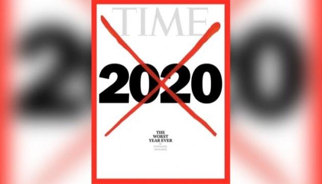 Photo of Time назвал 2020-й худшим годом в современной истории