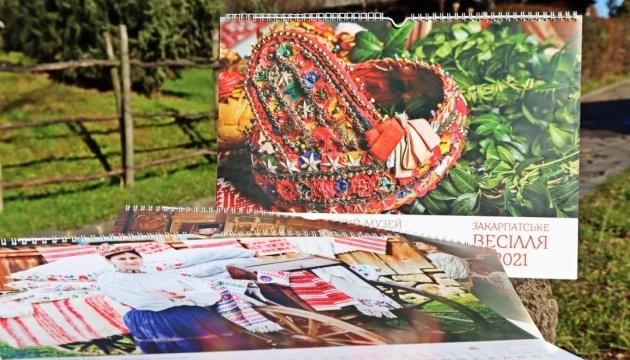 Photo of «Музейный календарь» на 2021 знакомит со свадебными традициями долинян Закарпатья