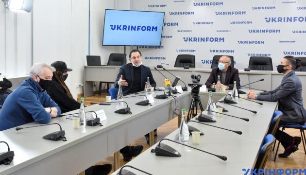 Photo of Объединение известных авторов и музыкантов защищать авторские права в Украине