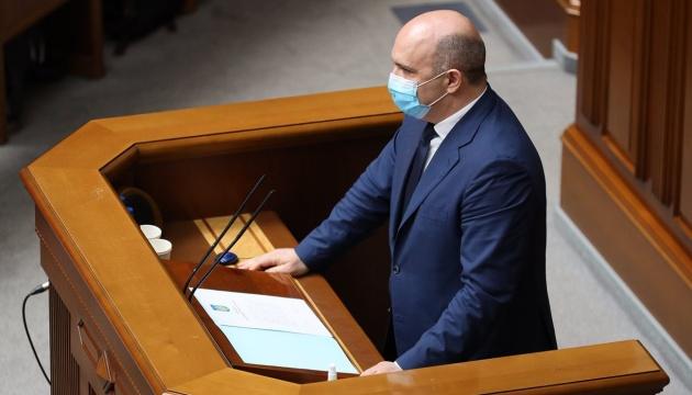 Photo of Министры Абрамовский и Бессараб написали заявления об увольнении