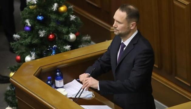 Photo of В Раде зарегистрировали проект постановления об увольнении Шкарлета