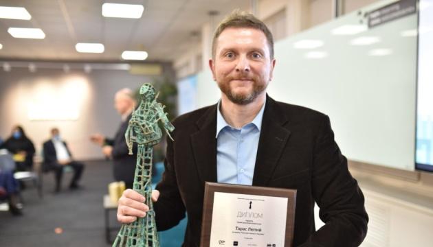Photo of Лауреатом Премии Шевелева 2020 стал Тарас Лютый