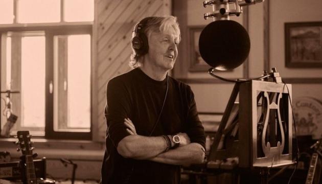 Photo of Пол Маккартни выпустил записан на самоизоляции новый альбом