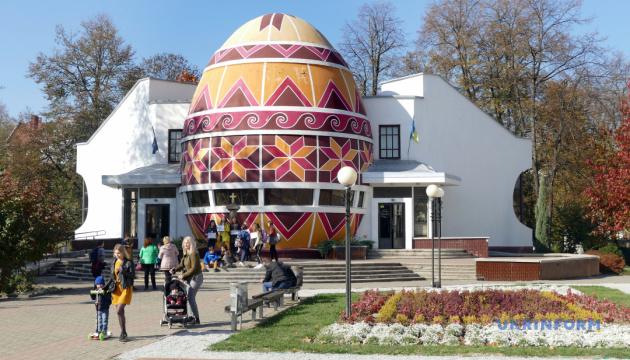 Photo of Коломыю определили туристическим «магнитом»