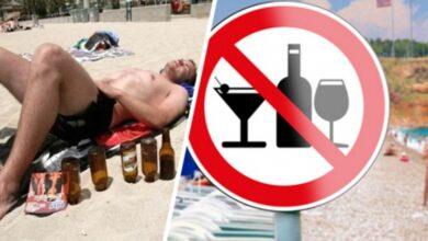 Photo of На популярном у российских туристов тропическом острове запретили алкоголь