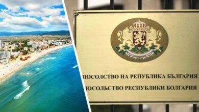 Photo of Российские туристы начали получать визы в Болгарию